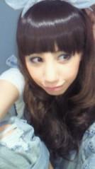 相川イオ 公式ブログ/盛れる前髪 画像1
