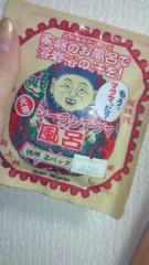 相川イオ 公式ブログ/半身浴♪ 画像2
