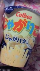 相川イオ 公式ブログ/なんちゃってポテトサラダ 画像2