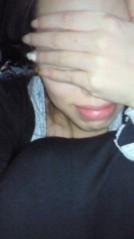 相川イオ 公式ブログ/おやすみ! 画像1