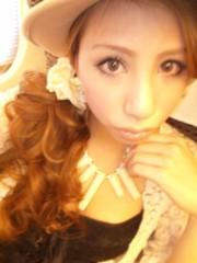 相川イオ 公式ブログ/新幹線なう 画像1
