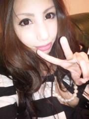相川イオ 公式ブログ/今日は疲れたさ〜 画像1