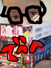 相川イオ 公式ブログ/女子のおやつ 画像2