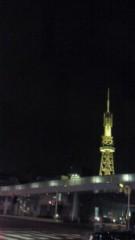 相川イオ 公式ブログ/地元名古屋 画像1