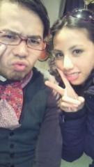 相川イオ 公式ブログ/お洒落なけんさん 画像1